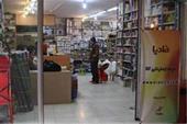 فروشگاه الهی دوست،فادیا،عمده فروشی لوازم خرازی