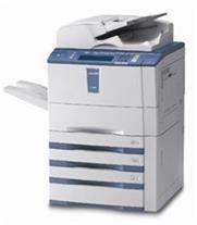 مرکز پخش دستگاههای فتوکپی توشیبا استدیو520/600/850