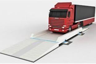 مشاوره فنی ، فروش و نصب باسکول جاده ای 50 تن