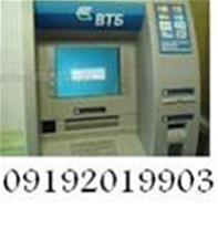 دستگاههای پایانه فروش ATM 09192019903 پست بانک دفت