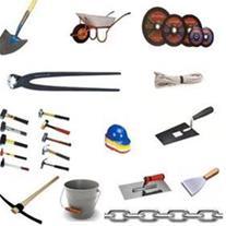ابزار آلات ساختمانی