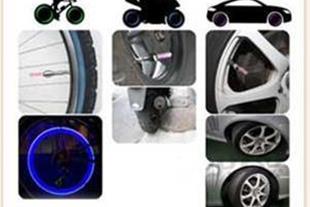 فایر تایر (سر والف) fire tire چراغ LED بسیار قوی