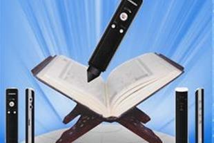 قلم قاری قرآن