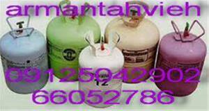 شارژ گاز کولر گازی با کپسول اصل - 1
