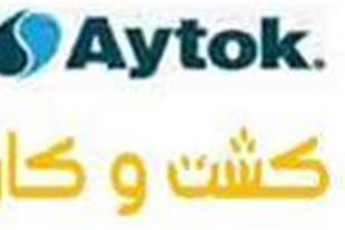 فیلتر آی توک Aytok