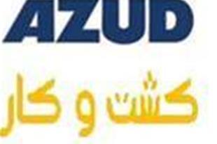 فیلتر آزود AZUD - 1
