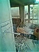 کاشت بولت 09125724840-33255925