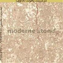 سنگ مرمریت یاقوت(اداوی) درجه یک