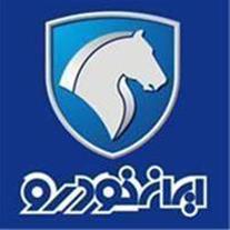 فروش کلیه محصولات ایران خودرو با مدل 92