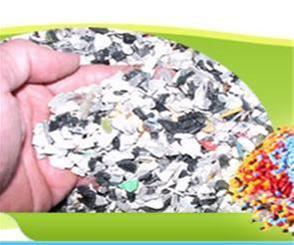 خرید و فروش ضایعات پلاستیک - 1
