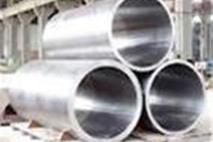 فروش لوله اکراین ،لوله اکراین inter pipe