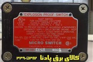 میکروسویچ ضدانفجارmicro switch ex proof