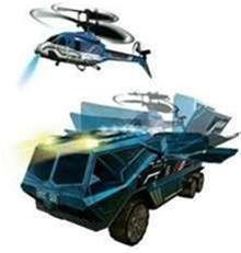 زره پوش دارای هلی کوپتر قابل پرواز