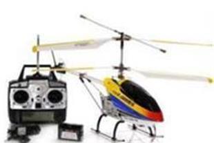 هلیکوپتر کنترلی پروازی اصلی HELICOPTER
