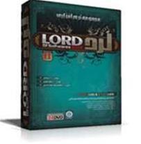 مجموعه نرم افزاری لرد 2012 lord - 1