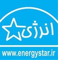 انرژی استار