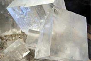 تولید و پخش انواع نمک - 1