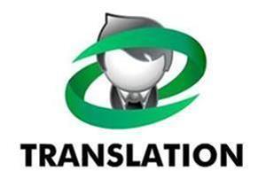 ترجمه ارزان و دقیق توسط لیسانس مترجمی 19 سال سابقه - 1