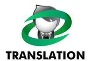 ترجمه ارزان و دقیق توسط لیسانس مترجمی 19 سال سابقه
