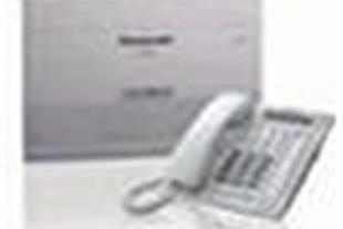 نحوه ارتباط با تلفن سانترال