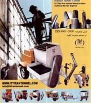 شاتکریت ساختمانی (پیستونی، ترپاش و گچ پاش)