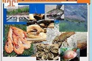 سرمایه گذاری در بخش پرورش انواع آبزیان درارمنستان