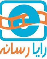 سامانه پیامک حرفه ای رایا رسانه - 1