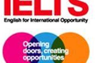 ثبت نام آزمون رسمی IELTS در پایتخت کشور ارمنستان