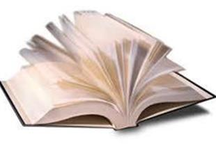 کتاب (مدیریت خانواده)در قفسه کتابهای فادیا