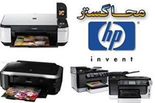فروش و ارائه خدمات چاپ حرارتی(سابلیمیشن)