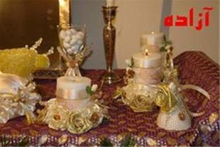 میز نامزدی آیناز