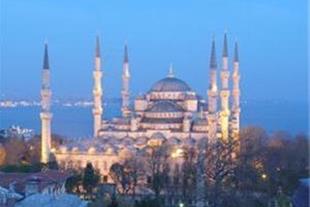 رزرواسیون هتل در استانبول