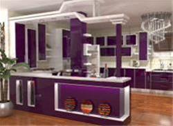 طراحی و اجرای کابینت آشپزخانه 3D max - 1