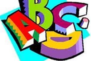 تدریس تخصصی زبان انگلیسی برای کودکان
