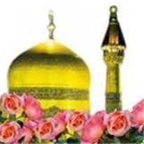 اژانس مسافرتی مشهد -جاهای دیدنی مشهد- هتل های مشهد