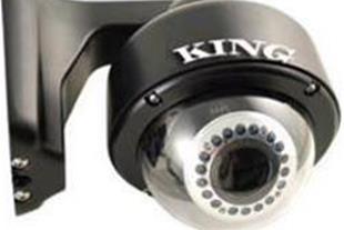 اعطای نمایندگی دوربین مداربسته KING