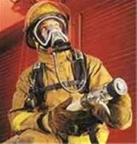 تامین کننده تجهیزات پیشرفته ایمنی و آتش نشانی