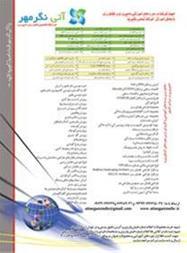 نوشتن طرح توجیهی جهت اخذ مجوز و تسهیلات بانکی - 1