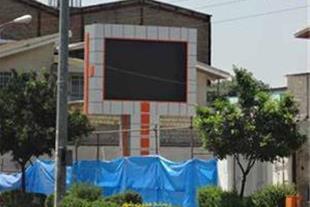 تلویزیون شهری