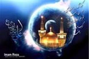 رزو هتل اپارتمان در مشهد / رزرو سوئیت در مشهد