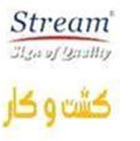 محصولات استریم stream