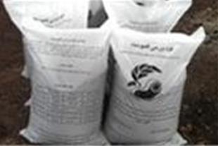 فروش کود آلی ورمی کمپوست و کرم خاکی آیزینیا فتیدا - 1