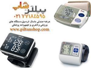 قیمت فروش دستگاه فشار سنج - خرید فشارسنج - 1