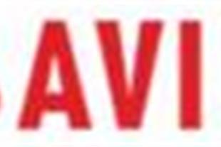 نماینده رسمی فروش آنتی ویروس آویرا Avira