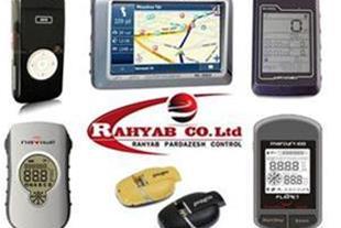 شرکت رهیاب بزرگترین مرجع  GPSموقعیت یاب ماهواره ای