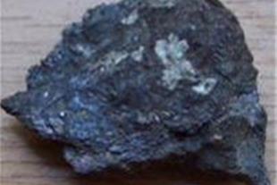 فروش و مشارکت در معدن کرومیت در استان کرمان