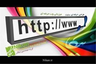 طراحی وب،تبلیغ گوگل