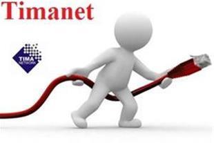 مشاور و مجری پروژه و خدمات شبکه