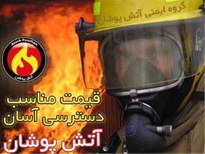 تولید کننده جعبه آتش نشانی و کپسول آتش نشانی - 1