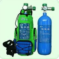 کپسول اکسیژن پرتابل 2 لیتری - فروش کپسول اکسیژن